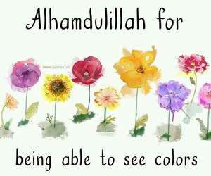 alhamdullilah and dhikr image