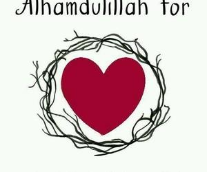 الحمد لله, dhikr, and اتقوا الله image