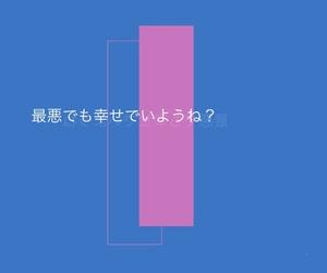 サブカル, 儚い, and ノスタルジー image