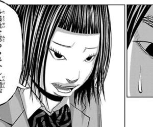 日本語, 漫画, and セトウツミ image