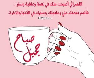 easel, جُمعه مُباركه, and عربي فلسطين image