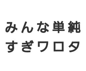 word and ことば image