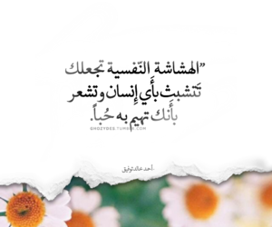 quotes, ادب, and typography image