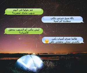 hope, أُمنِيات, and life image