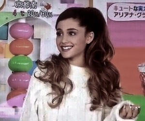 icon, kawaii, and ariana grande image