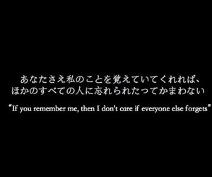 japanese, quotes, and remember image