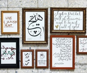 arabic calligraphy, frames, and quotes image