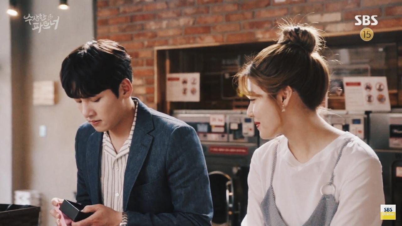 nam ji hyun, ji chang wook, and suspicious partner image