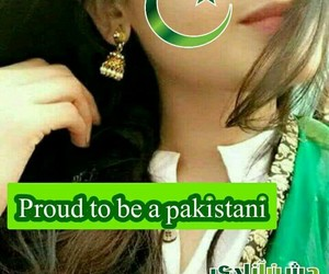 independence day, 14th august, and pakistan day image