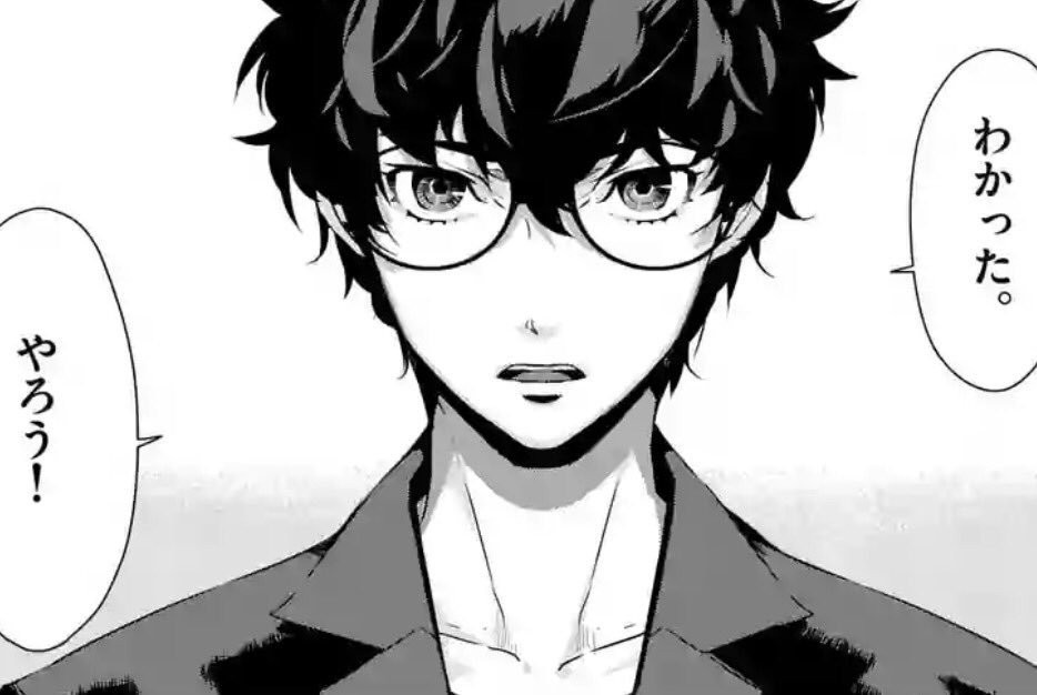Image About Manga In Persona 5 By Sofia On We Heart It