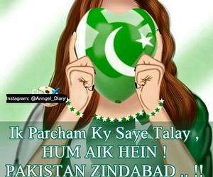 islamic, pakistan, and pakistani image