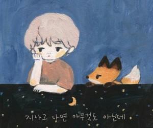 art, boy, and fox image