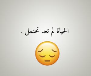 algérie dz, اسلاميات اسلام, and الله يا رب image