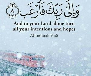allah, care, and comfort image