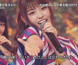 girl, idol, and かわいい image