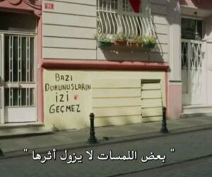 turkce, sözleri, and ﻋﺮﺑﻲ image