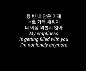 empty, korean, and feel image
