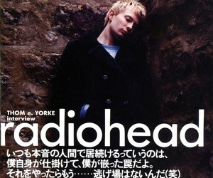 radiohead and thom yorke image