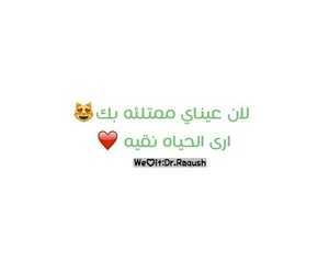 Image by ᗪᖇ.ᖇᗩᑫᑌᔕᕼ