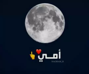 moon and قمر image
