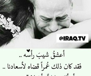 dad and ابي image
