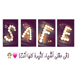Image by ❥ ﮼سبأ 🌵