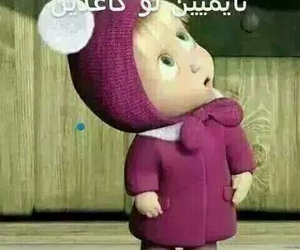 عربيّات image