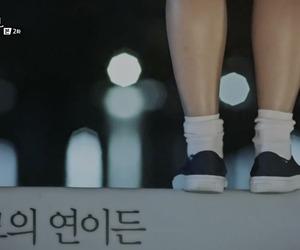 asian, Korean Drama, and kdrama image