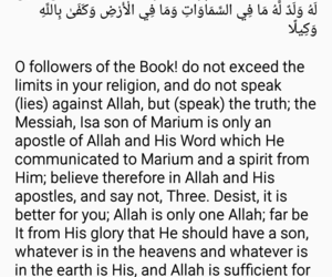 islam, quran, and surah an-nisa image