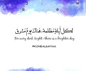 arab, arabic, and b&w image