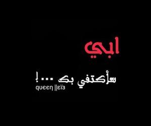 name and اسماء image