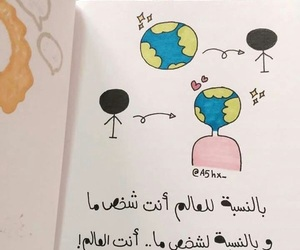 رَسْم, بنت بنات شباب اطفال, and اقتباس كتابه arabic عربي image