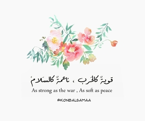 arabic, floral, and peace image