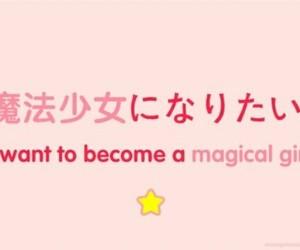 anime, japanese, and magical girl image