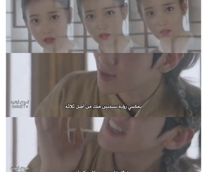 quotes, kdrama, and moon lovers image