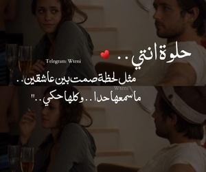 love, تصميمي, and عًراقي image