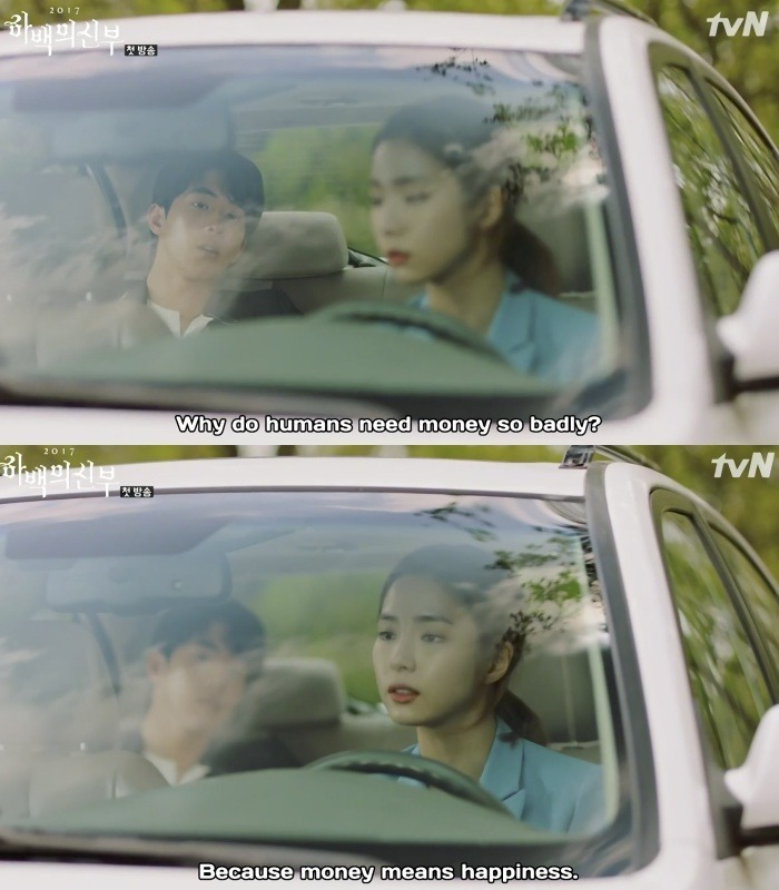 kdrama, bride of the water god, and Korean Drama image