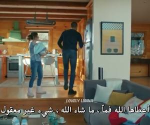 ﺍﻗﺘﺒﺎﺳﺎﺕ, مسلسلات تركية, and عائشة غول image