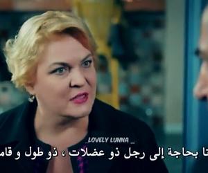 ﺍﻗﺘﺒﺎﺳﺎﺕ, مسلسلات تركية, and مديحة image