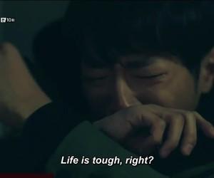 drama, signal, and life image