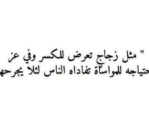كلمات, ال۾, and جرحً image
