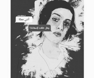 words, كلمات, and محادثة image