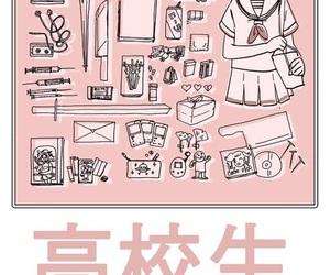 art, illustration, and japan image