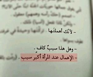 ﻋﺮﺑﻲ and اُهمٌالُ image