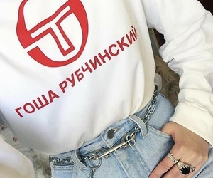 fashion, rings, and streetwear image