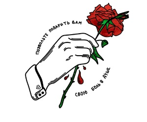 draw, rose, and hand image