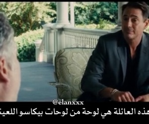 funny, movies, and ﺍﻗﺘﺒﺎﺳﺎﺕ image