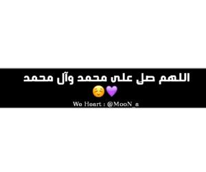 اسلاميات جمعة عربي بنات image