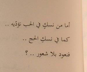 arabic, ﻋﺮﺑﻲ, and كُتُب image