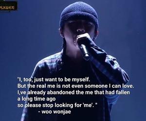broken, korean, and Lyrics image